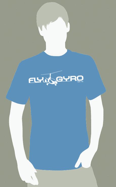 Cool Gyrocopter T-Shirt